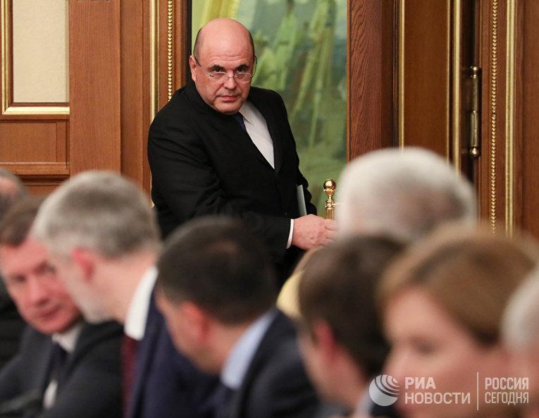 Премьер-министр М. Мишустин провел заседание правительства РФ