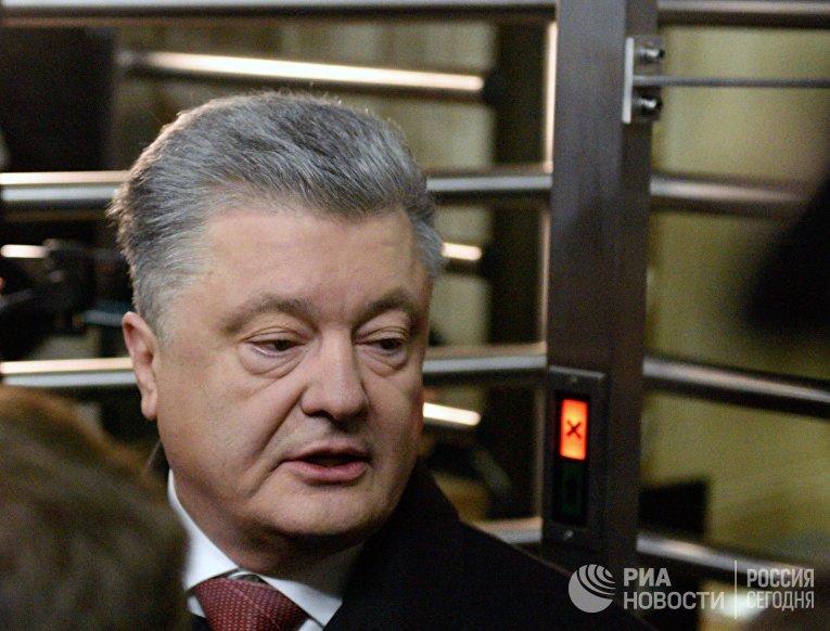 Допрос экс-президента Украины П. Порошенко
