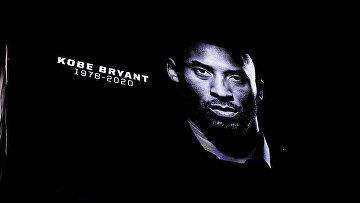 Погиб пятикратный чемпион NBA Коби Брайант