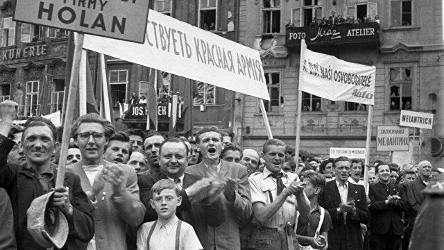 Forum 24 (Чехия): спасибо, Красная Армия Свободу одних нельзя выкупить, поступившись свободой других