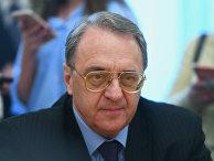 Встреча замминистра иностранных дел РФ М. Богданова с делегацией партии Сирии БААС