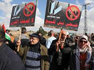 Участники акции протеста против мирного плана Трампа в Бейт-Эль