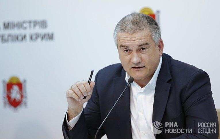 Итоговая пресс-конференция Сергея Аксенова