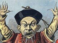 Французская политическая карикатура конца 1890-х