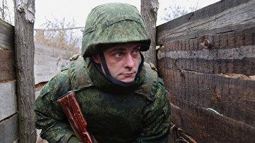 Ситуация на линии разграничения между ДНР и Украиной