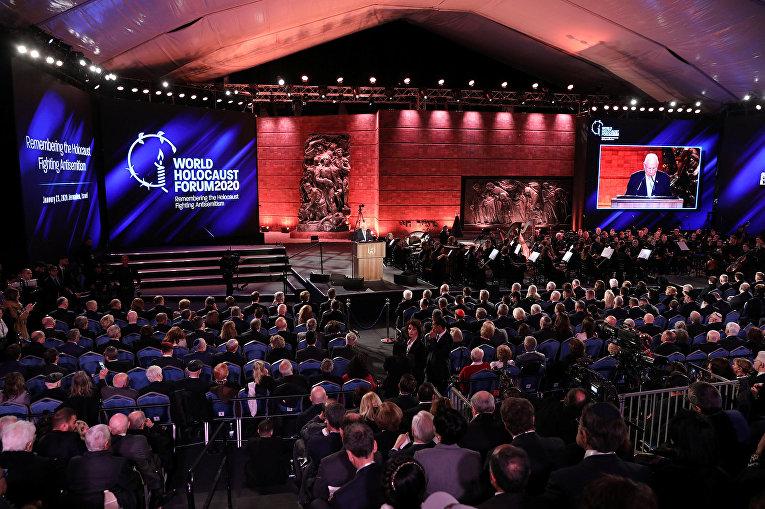 Президент Израиля Реувен Ривлин выступает на Всемирном форуме Холокоста в Иерусалиме