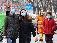 Ситуация в Пекине в связи с эпидемией коронавируса