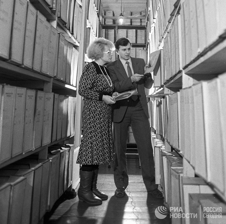 Архив Управления КГБ