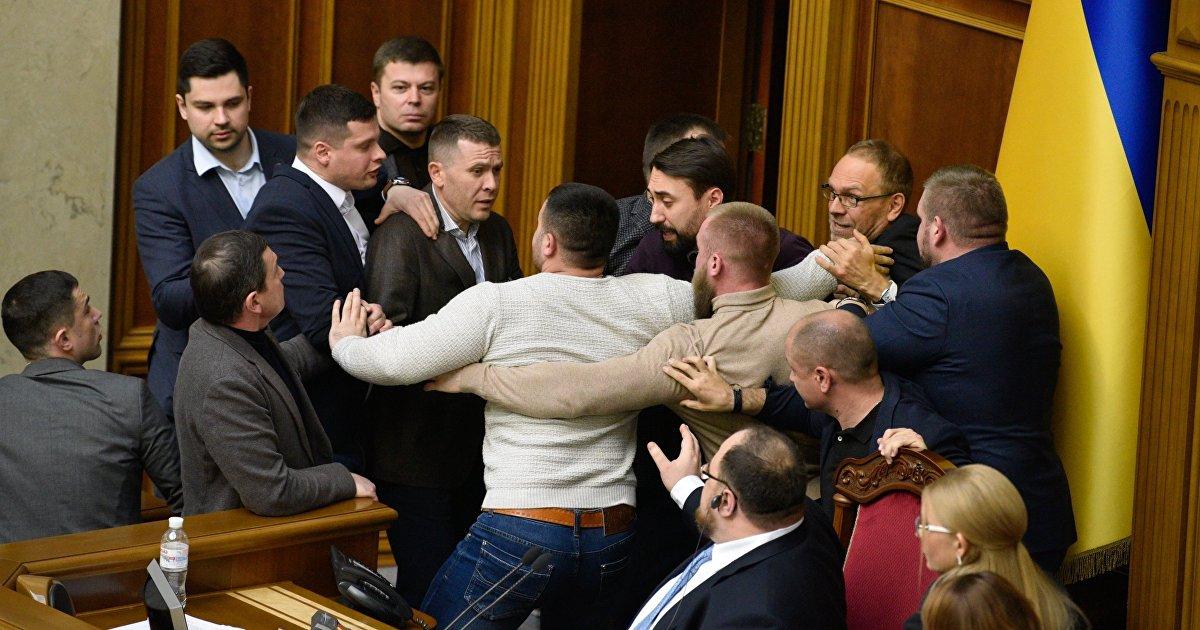 Картинки депутатов украины