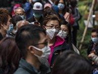 Ситуация в Гонконге в связи с коронавирусом