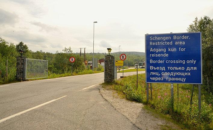 Граница России и Норвегии в районе города Киркенес