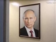 Портрет Путина в Лифте
