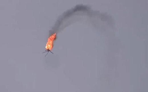 Сбитый вертолет в Сирии