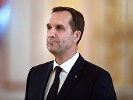 Чрезвычайный и полномочный посол Латвийской Республики Марис Риекстиньш