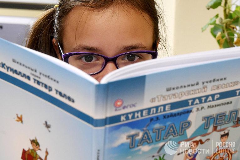 Изучение татарского языка в Казани