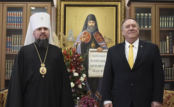 Митрополит Епифаний и госсекретарь США Майк Помпео
