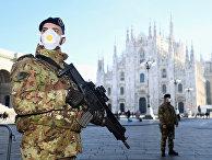 Военные в Милане, Италия