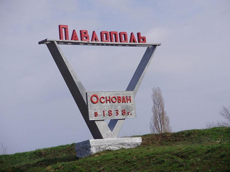 Село Павлополь, Украина