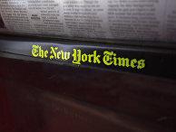 Логотип New York Times