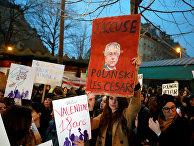 Участники акции протеста против кинорежиссера Романа Полански в Париже, Франция