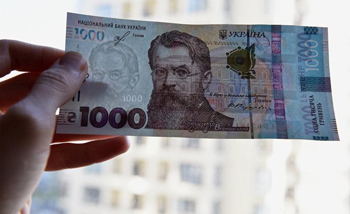 Банкнота номиналом 1000 гривен