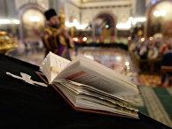 Патриарх Московский и всея Руси Кирилл в храме Христа Спасителя совершил вечерню с чином прощения