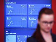 Московская биржа перед открытием торгов