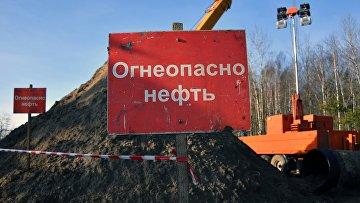 """Нефтепровод """"Дружба"""" в Гомельской области"""