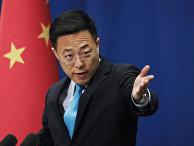 Официальный представитель МИД Китая Чжао Лицзянь