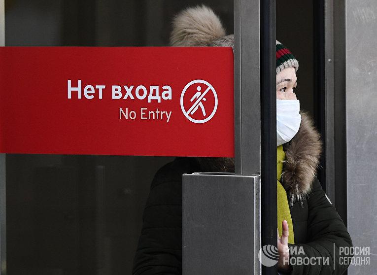 Женщина выходит из метро в Москве