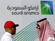 Логотип национальной нефтяной компании Саудовской Аравии Saudi Aramco