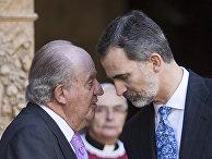 Король Испании Филипп VI и его отец Хуан Карлос I