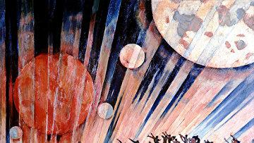 """Репродукция картины К. Юона """"Новая планета"""""""