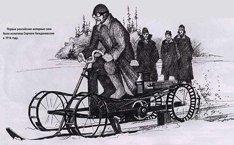 Аэросани Неждановского, 1916 год