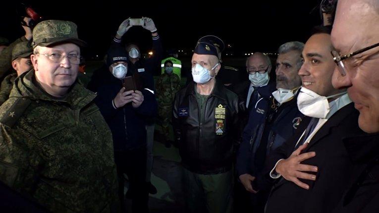 Россия оказывает помощь Италии в борьбе с COVID-19