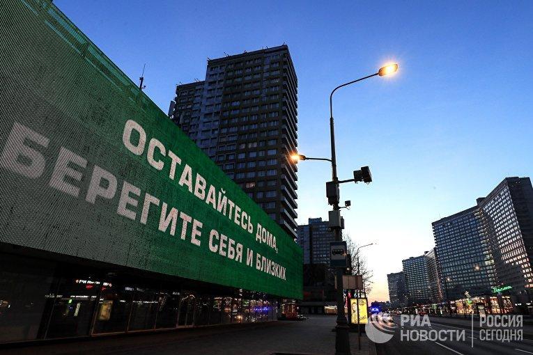 Социальная реклама с призывами к соблюдению мер по борьбе с коронавирусом