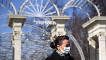 Закрытие парков в Москве