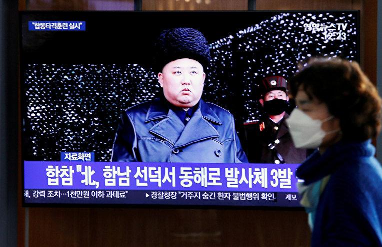 Трансляция новостей в Сеуле, Южная Корея