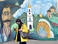 Прохожий в Киеве, Украина