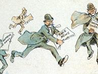 Карикатура 1894 года