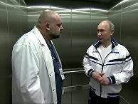Британские читатели: Путин убивает вирус, пожимая руки