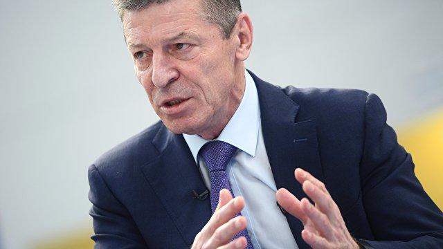 Daily Express (Великобритания): как возник конфликт на Украине Почему он так важен для Путина