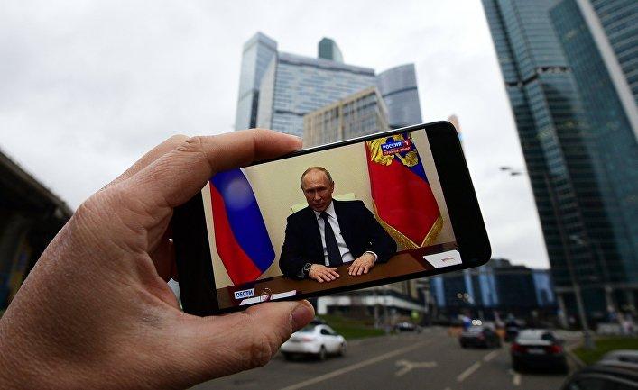 Трансляция обращения президента России В. Путина