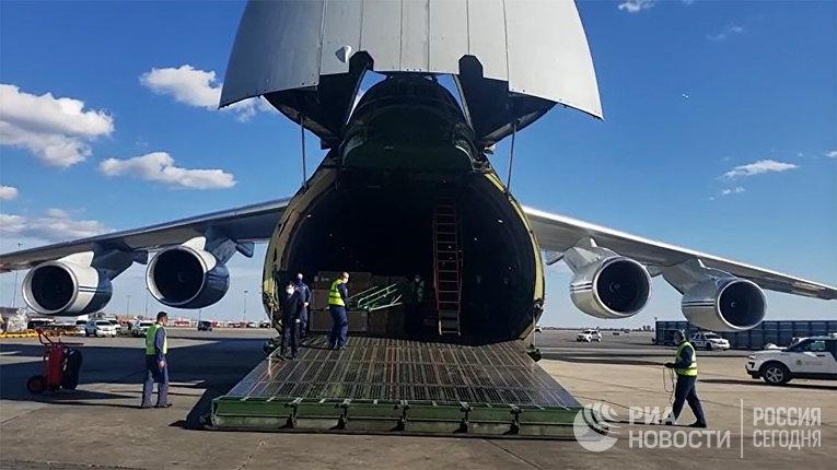 Самолет из России с медицинским оборудованием для США прилетел в Нью-Йорк