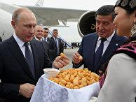 Государственный визит президента РФ В. Путина в Киргизию