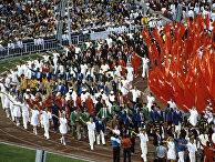 Торжественное закрытие XXII летних Олимпийских игр