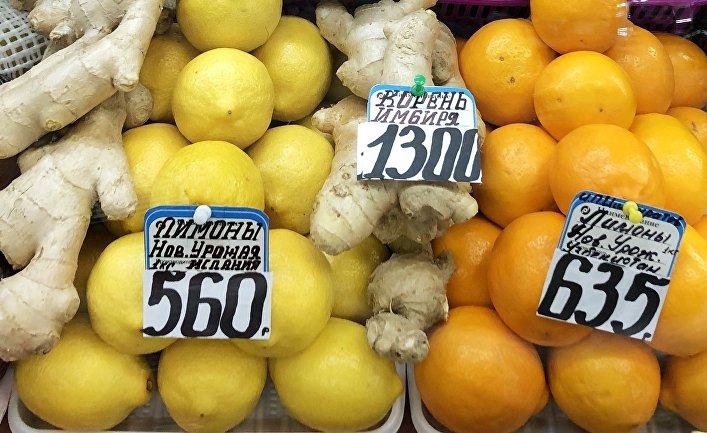 Продажа имбиря и лимонов в магазинах