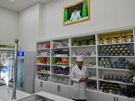 Аптека в Ашхабаде