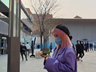 Повседневная жизнь в Пекине