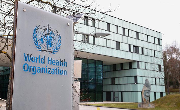 Здание Всемирной организации здравоохранения (ВОЗ) в Женеве